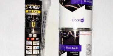 химический анкер для монтажа откатных ворот и кузнечные краски Elcon